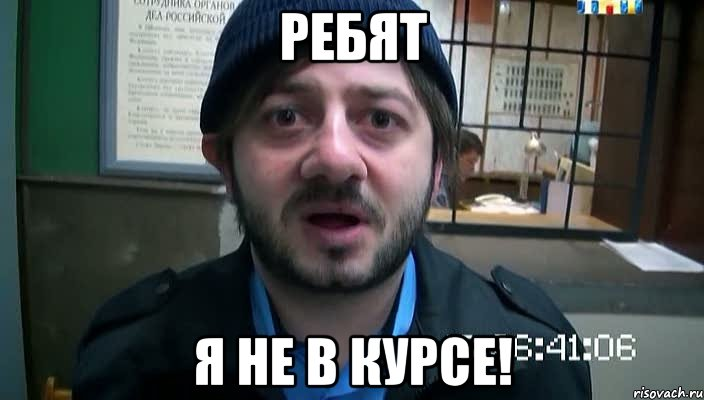 http://risovach.ru/upload/2013/03/mem/borodach_12766879_orig_.jpg
