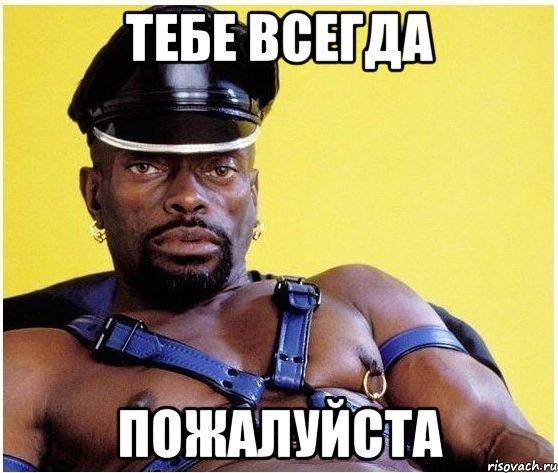 chernyj-vlastelin_13188662_orig_.jpg
