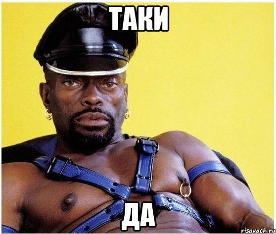 http://risovach.ru/upload/2013/03/mem/chernyj-vlastelin_13606748_orig_.jpg
