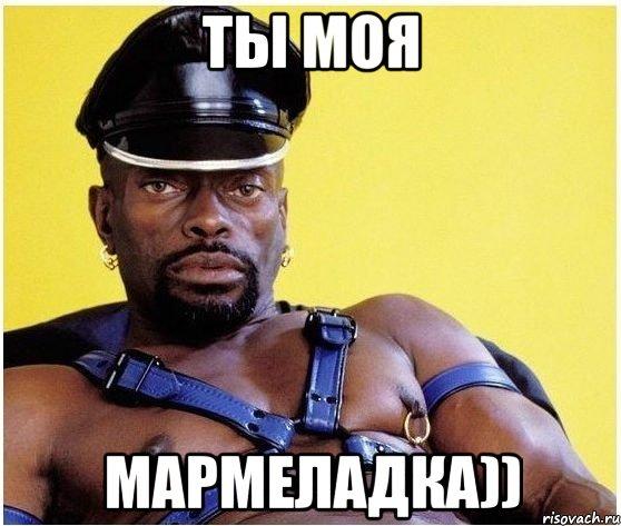 chernyj-vlastelin_14489185_orig_.jpg