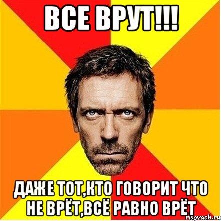 Канал Россия 1 начал показ сериала Доктор Рихтер