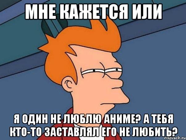 я тебя люблю аниме картинки: