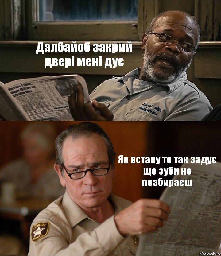 ya-dal-parnyu