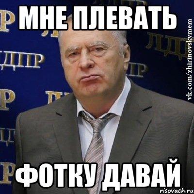 hvatit-eto-terpet-zhirinovskij_14056185_