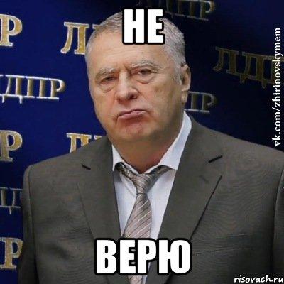 hvatit-eto-terpet-zhirinovskij_14742072_