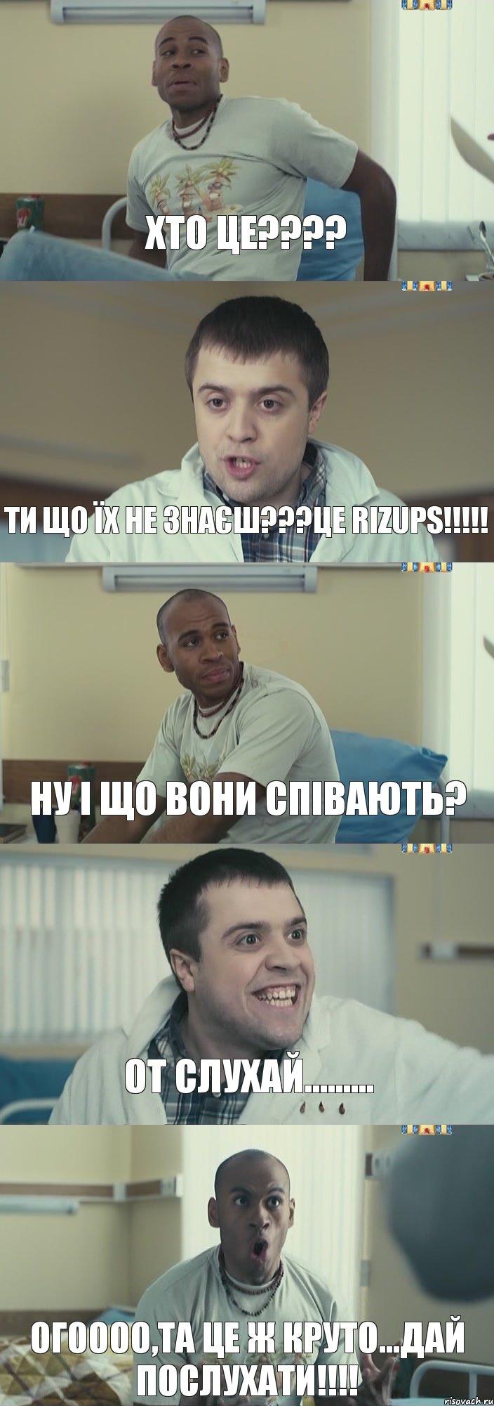 Украинские журналисти голі смотреть онлайн і їх пизди 18 фотография