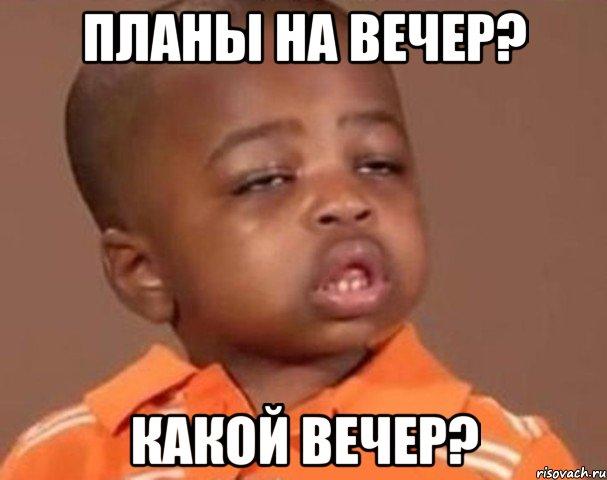 kakoy-pacan_13191148_orig_.jpeg