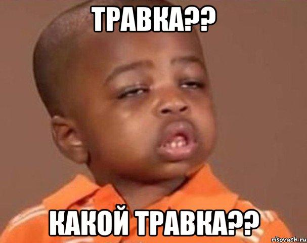 """В ПФ """"Петр Великий"""" отрицают обвинения со стороны НМУ им. А.А.Богомольца - Цензор.НЕТ 4065"""