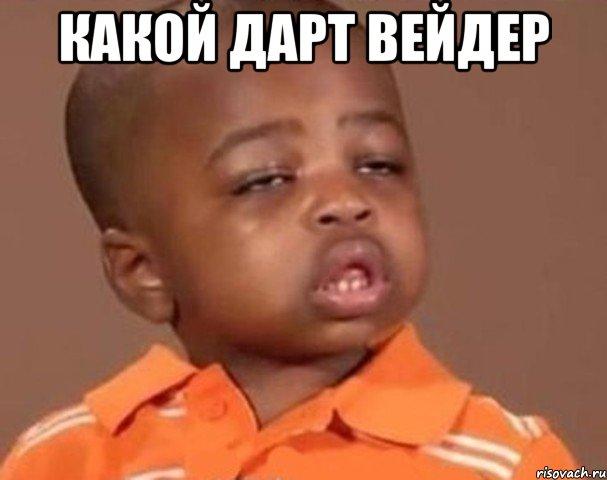 kakoy-pacan_14793243_orig_.jpeg