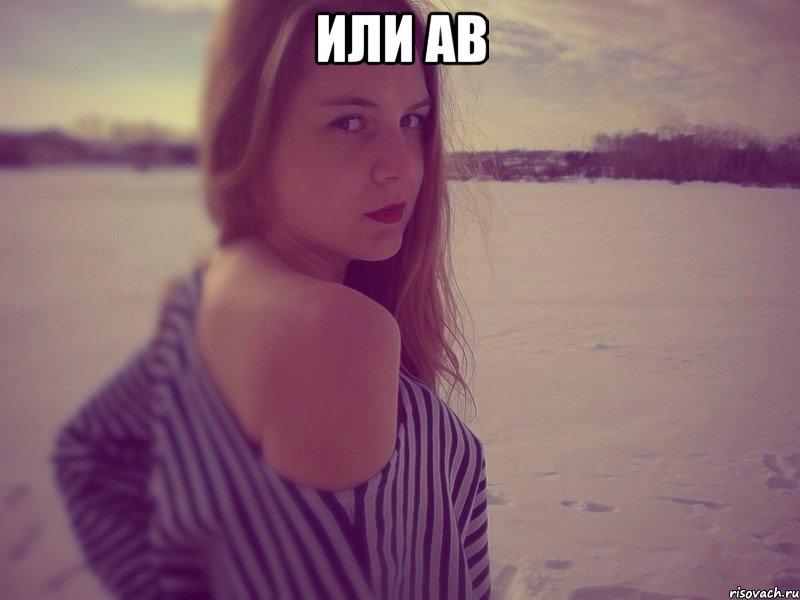 s-krasivoy-figuroy-seks