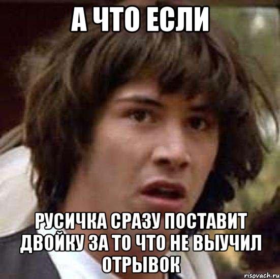 Русички сосут хачам 6 фотография