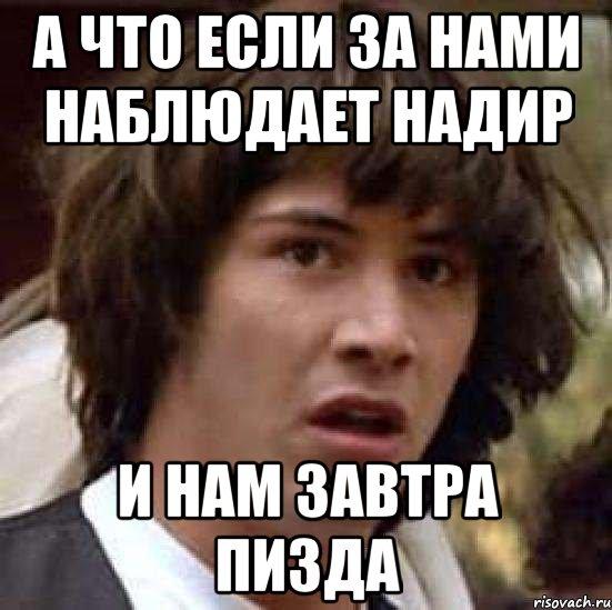 Пизда картинки, бесплатные фото, обои ...: pictures11.ru/pizda-kartinki.html