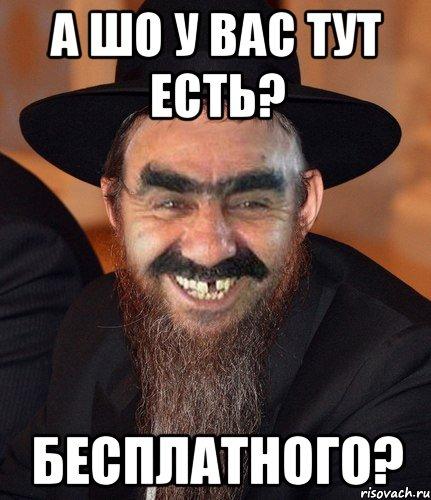 koshernyy-ashotik_14797290_orig_.jpeg