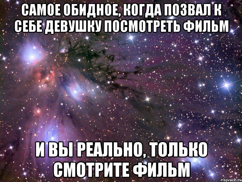 devushka-pozvala-parney-k-sebe-v-video