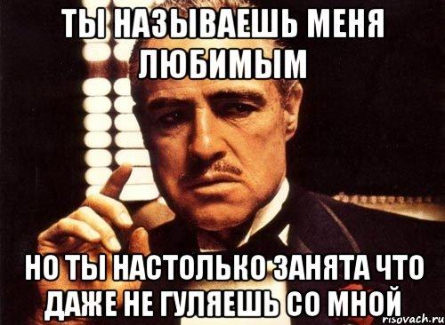 я буду называть тебя мудак однокомнатных квартир Московская