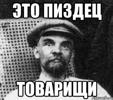 """Российский наемник Козицын признался, что """"Боинг"""" сбили по его приказу: """"Не надо летать над территориями, где идет война"""" - Цензор.НЕТ 3677"""
