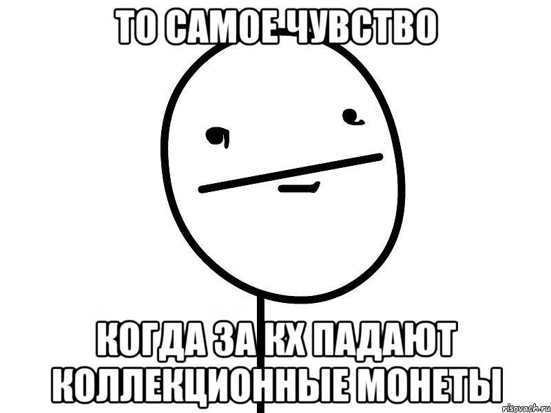 кредитный отдел сб рф г кемерово пр ленина 70