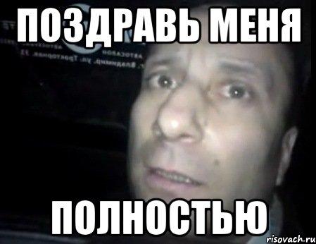lomaj-menya-polnostu_13161795_orig_.jpg
