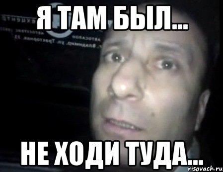 lomaj-menya-polnostu_14358736_orig_.jpg
