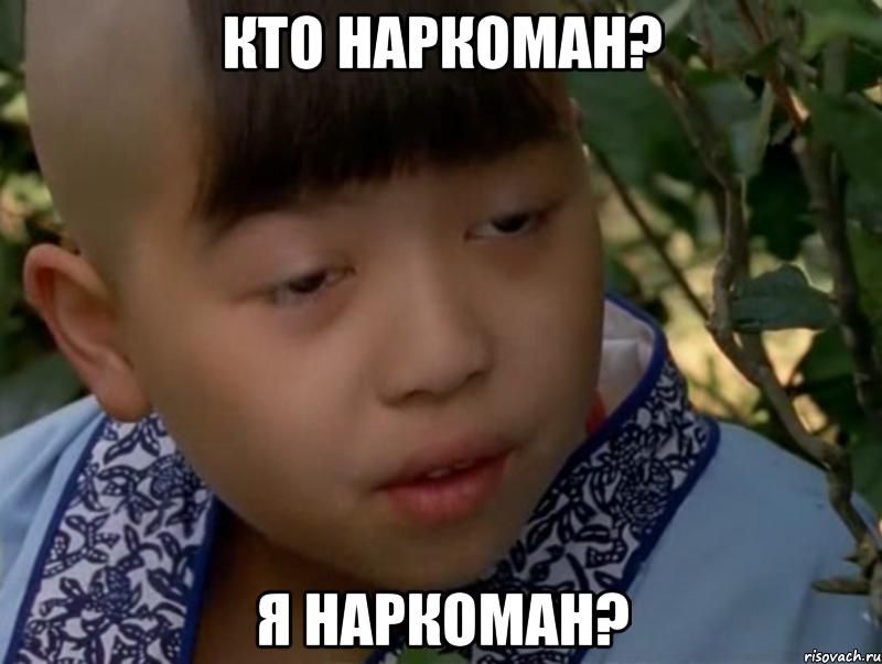 malchik-narkoman-2_13805979_big_.png