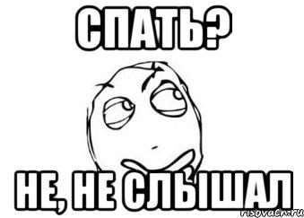 mne-kazetsya-ili_13396179_orig_.jpg