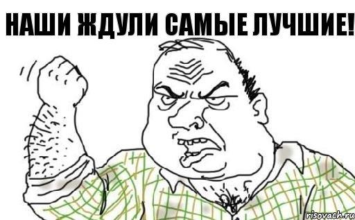 http://risovach.ru/upload/2013/03/mem/muzhik-bleat_13435655_orig_.jpg