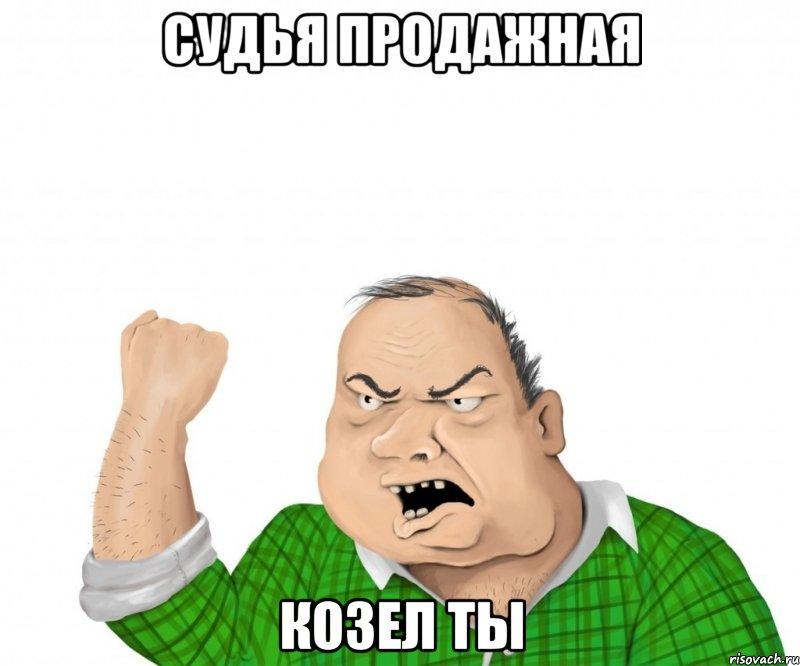 ГПУ не располагает информацией о месте нахождения Клюева - Цензор.НЕТ 811