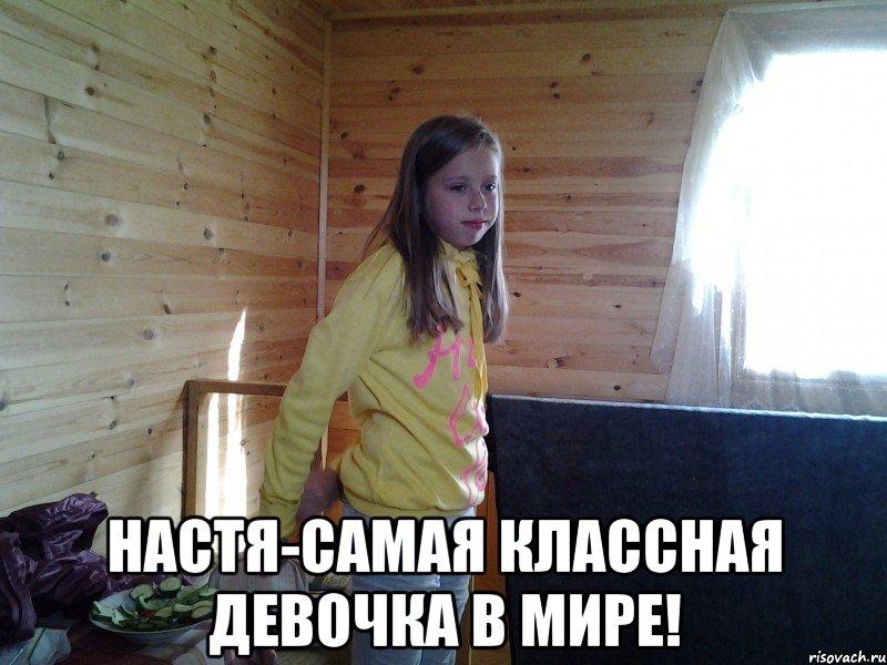 Фото классные девушки 19 фотография