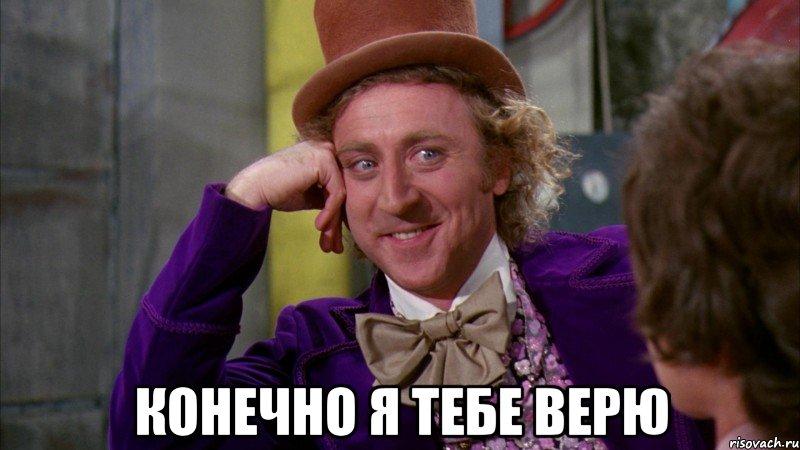 Руководство Укроборонпрома - инициатор антикоррупционной политики Концерна - Цензор.НЕТ 6902