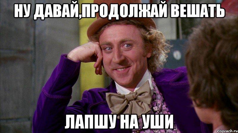 Луценко рассказал про свой план действий по делу Майдана членам семей Героев Небесной Сотни - Цензор.НЕТ 5259