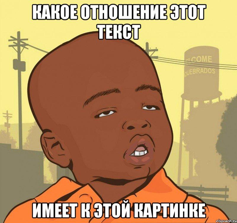 Русские пацаны поимели брюнеточку 4 фотография