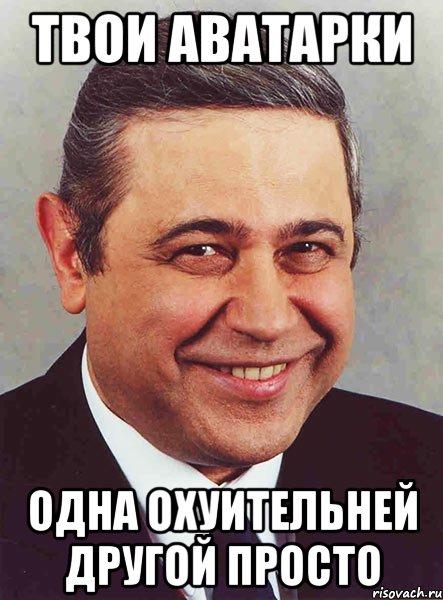 Аватарки просто, бесплатные фото, обои ...: pictures11.ru/avatarki-prosto.html
