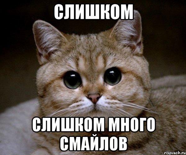 много смайликов фото: