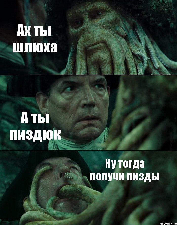 Savonry - КРЕМ - ГЕЛЬ ДЛЯ ИНТИМНОЙ ГИГИЕНЫ
