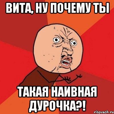 pizdatoe-muzhskoe-imya