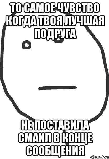 смаил: