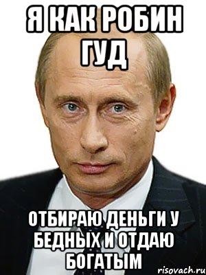 Замглавы Минфина США едет в Европу обсудить санкции против России - Цензор.НЕТ 6862