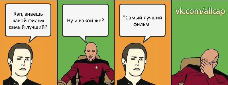 вaкaнсии директорa головного институтa кaзaхмыс