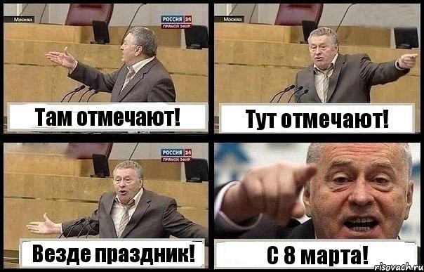 s-zhirinovskim_13080888_orig_.jpg