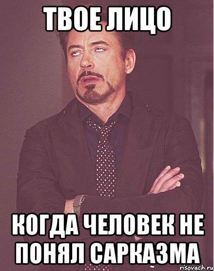 Burisma опровергает заявления Александра Онищенко - Цензор.НЕТ 3465