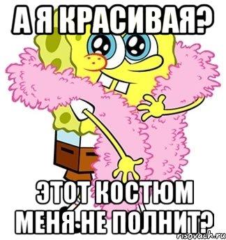 ochen-krasivie-devushki-v-mini-kupalnike