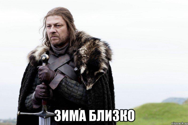 http://risovach.ru/upload/2013/03/mem/stark_14816115_big_.jpeg