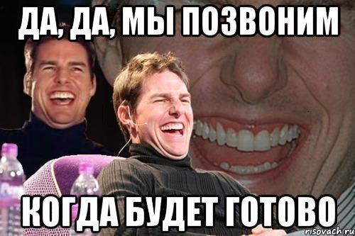 tom-kruz_15070081_orig_.jpeg