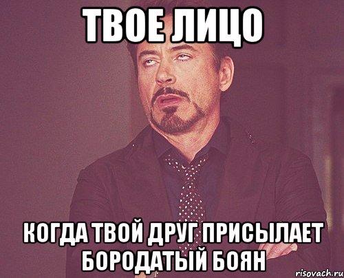 tvoe-vyrazhenie-lica_15177399_orig_.jpeg