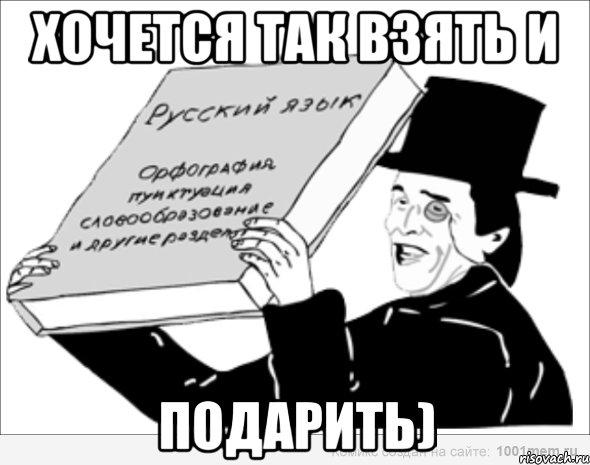 ua-kp_13341070_orig_.jpeg