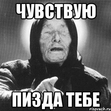 vsya-pizda-vspotela
