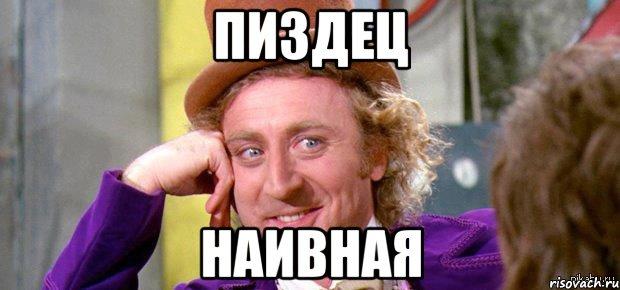 russkuyu-devushku-trahayut-perviy-raz-v-popu