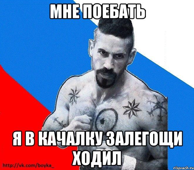 beverli-linn-golaya-obnazhennaya-foto-video