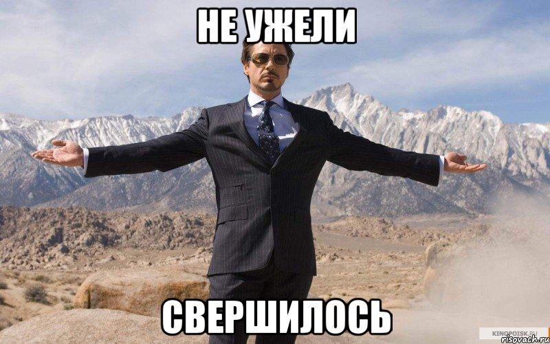 Следователи Гаагского трибунала в ближайшее время прибудут в Украину, - Касько - Цензор.НЕТ 2212