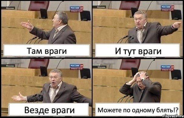 """29% россиян считают разговоры о врагах РФ манипуляциями властей, - опрос """"Левада-центра"""" - Цензор.НЕТ 9452"""